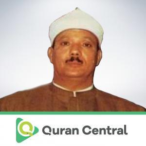 Abdul Basit • Quran Audio MP3 • Quran Central
