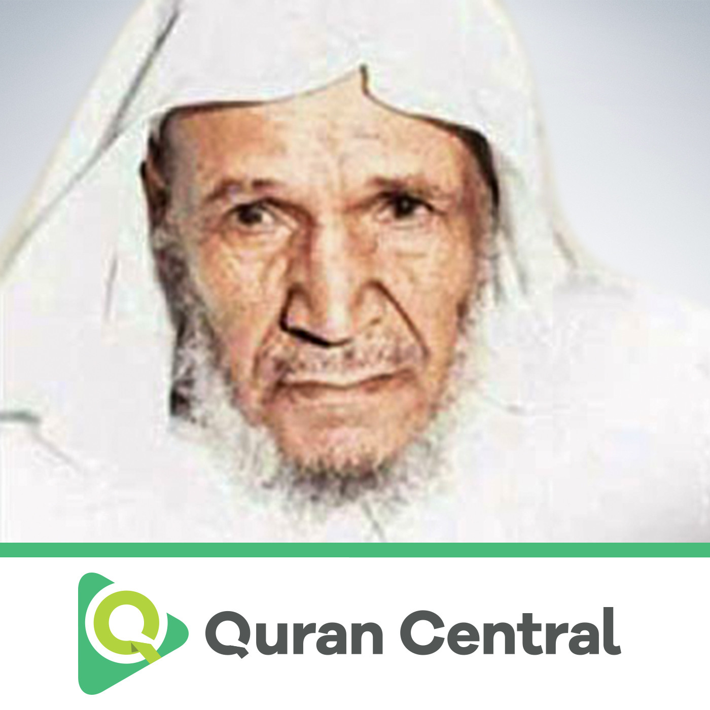 Abdullah Khayat O Quran Audio MP3 Central
