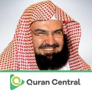 Surah Ar Rehman MP3 Download By Sheikh Abdul Rahman As Sudais