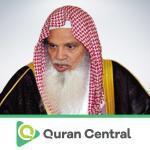 Ali Abdur-Rahman al-Huthaify