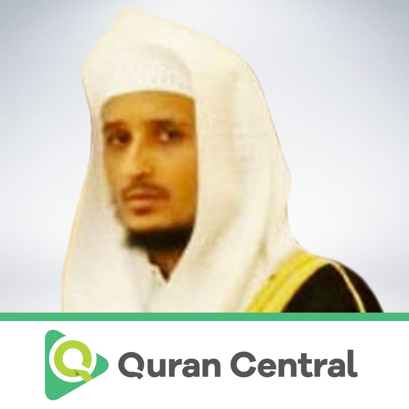 quran karim gratuit fares abbad