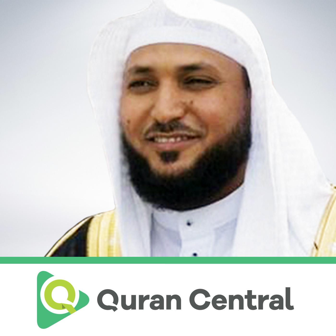 coran complet maher al mueaqly mp3