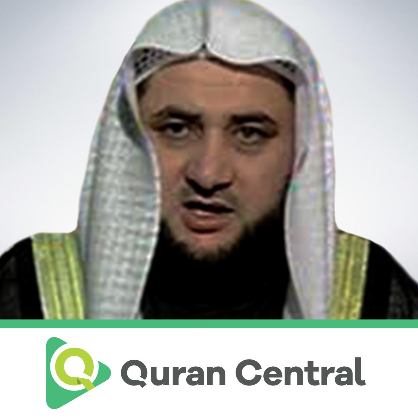 087 Al-Ala